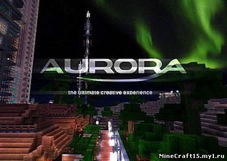 Aurora текстур пак [128x] [1.4.7]