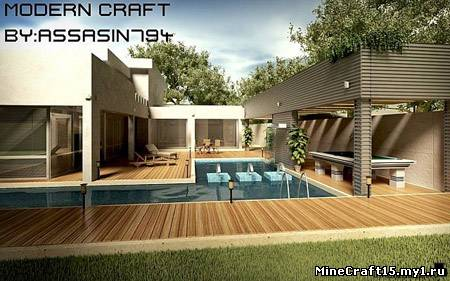 Modern Craft HD текстур пак [32x] [1.4.7]