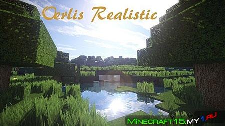 Oerlis Realistic ресурс пак [256x256] [1.8]
