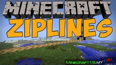 Zipline Mod для Minecraft [1.7.10]