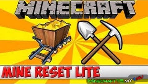 MineResetLite плагин Minecraft [1.5.2]