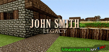 John Smith Legacy ресурс пак [32x32] [1.8]