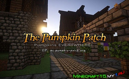 Pumpkin Patch ресурс пак [32x32] [1.7.10]