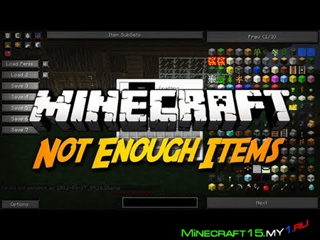 Not Enough Items Mod для Minecraft [1.8]