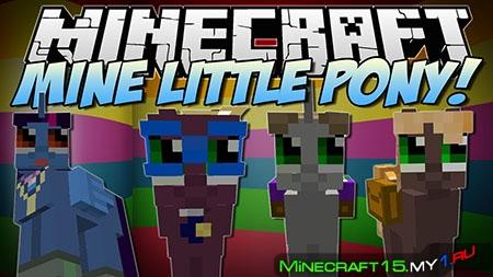 Mine Little Pony Mod для Minecraft [1.7.10]