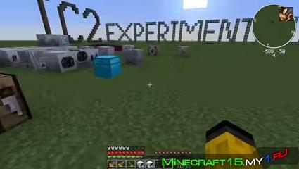 Industrial Craft 2 для Minecraft [1.7.10]