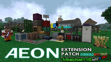 Aeon Extension ресурс пак [32x32] [1.7.2 - 10]
