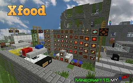 Xfood Mod для Minecraft [1.5.2]
