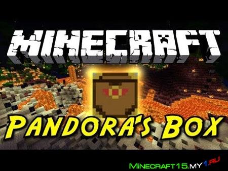 Pandora's Box Mod для Minecraft [1.7.10]