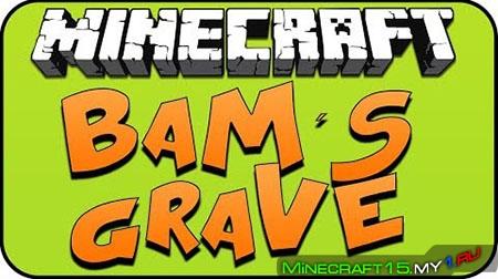 BaM's Grave Mod для Minecraft [1.7.10]