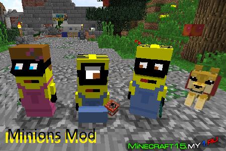 Minions Mod для Minecraft [1.7.10]