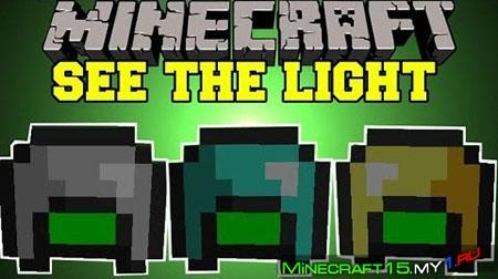 Night Vision Mining Hats Mod для Minecraft [1.7.10]