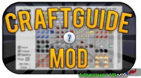 CraftGuide Mod для Minecraft [1.7.10]