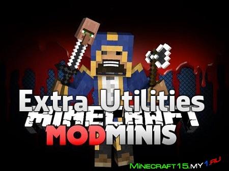 Extra Utilities Mod для Minecraft [1.5.2]