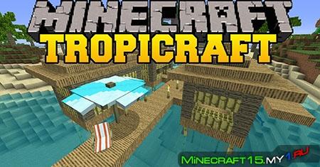 Tropicraft Mod для Minecraft [1.7.10]