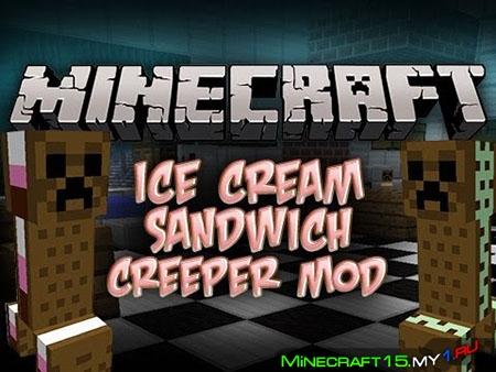 The Ice Cream Sandwich Creeper Mod для Minecraft [1.5.2]
