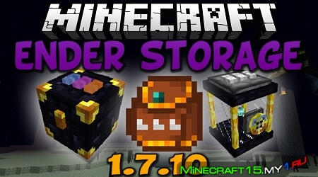 Ender Storage Mod для Minecraft [1.7.10]