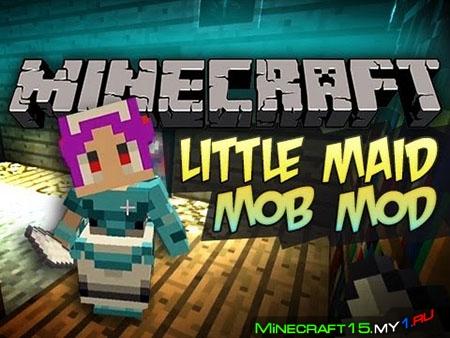 LittleMaidMob Mod для Minecraft [1.7.10]