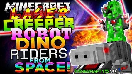 Laser Creeper Robot Dino Riders Mod для Minecraft [1.7.10]