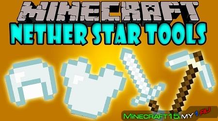 Nether Star Tools мод Minecraft [1.7.10]