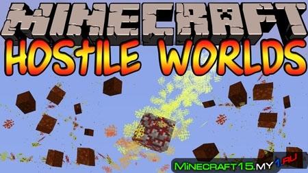 Hostile Worlds Mod для Minecraft [1.5.2]