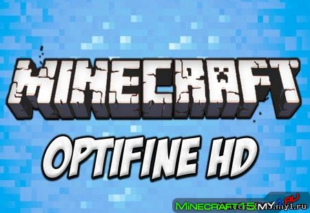 Optifine HD [1.8.9]