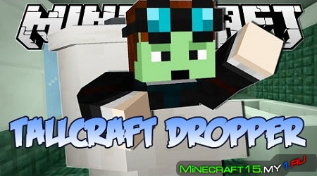 Tallcraft Dropper [Карта] 1.8