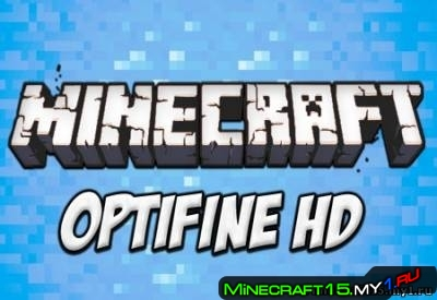 OptiFine HD для Minecraft [1.8.8]