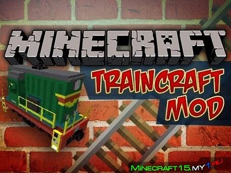 Traincraft Mod для Minecraft [1.5.2]