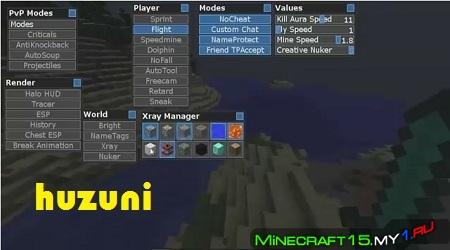 Huzuni чит клиент Minecraft [1.5.2]