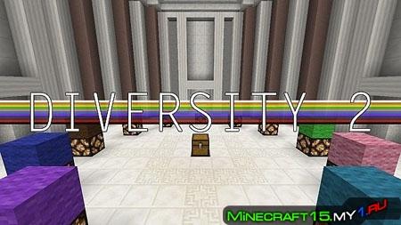 Diversity 2 [Карта] [1.8.9 - 1.7.10]