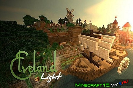Elveland Light текстур пак [32x32] [1.5.2]
