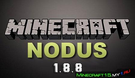 Nodus чит клиент Minecraft [1.8.8]