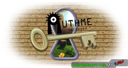 AuthMe плагин Minecraft [1.7.10]