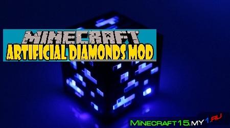 Artificial Diamonds мод Майнкрафт 1.8.9