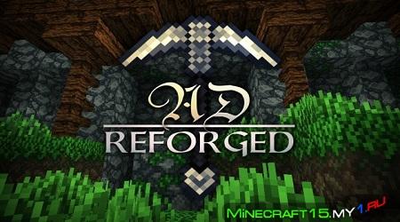 AD Reforged текстур пак 32x32 Майнкрафт 1.8.9 - 1.7.10