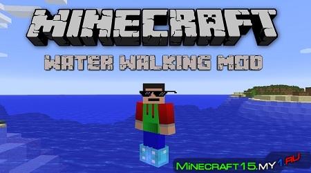 Water Walking мод Майнкрафт 1.7.10