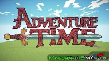 AdventureTime мод Майнкрафт 1.5.2