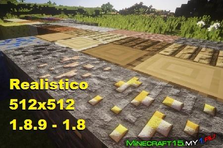 Realistico текстур пак 512x512 для Minecraft 1.8.9 - 1.8