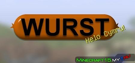 WURST чит клиент на Майнкрафт 1.9