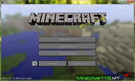 Чистый пациент Minecraft [1.9]