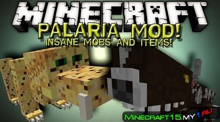 Как скачать мод на оружие для minecraft 1. 5. 2 youtube.