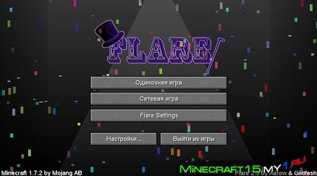 Flare чит клиент на Майнкрафт 1.7.2