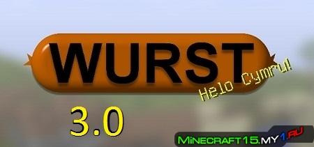 Wurst 3.0 чит клиент Майнкрафт 1.9.2 - 1.9