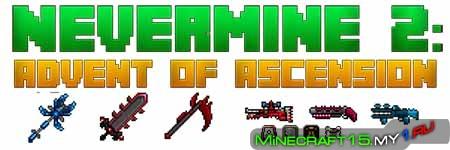 Nevermine 2 – Advent of Ascension мод на Майнкрафт 1.7.10