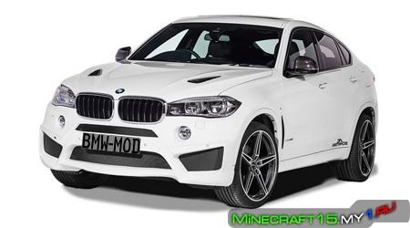 BMW мод на Майнкрафт 1.7.10