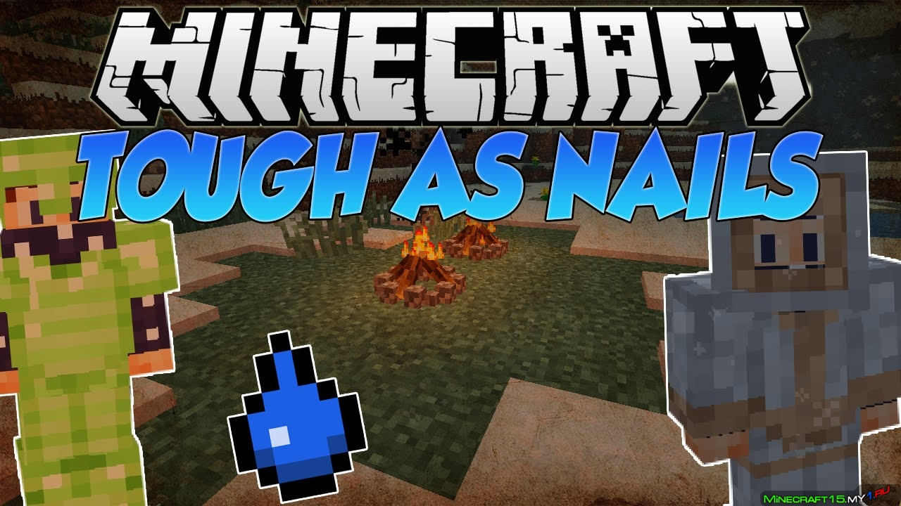 Мод  Tough As Nails для Minecraft 1.10.2