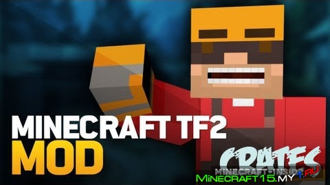 Мод TF2 Crates в целях Майнкрафт 0.7.10