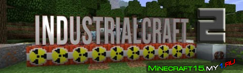 Мод Industrial Craft 2 для Minecraft 1.8