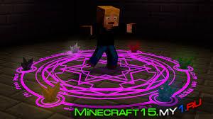 Мод Thaumcraft для того Minecraft 0.8